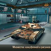 Armada: Modern Tanks скриншот 2