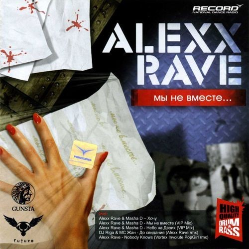alexx rave ft julie ann nobody knows vortex involute popgirl remix