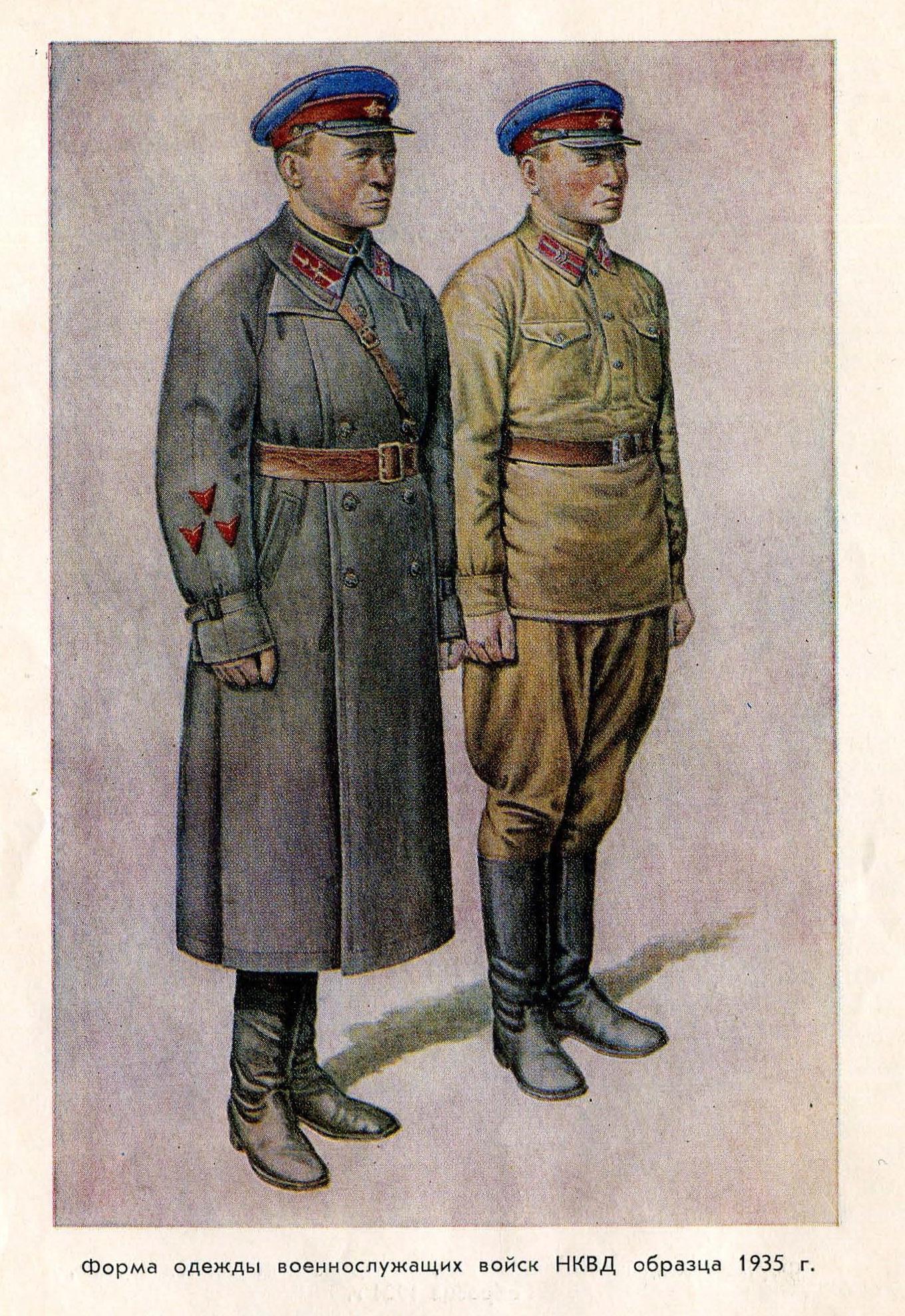картинки рисунки войска нквд признаюсь, что родной