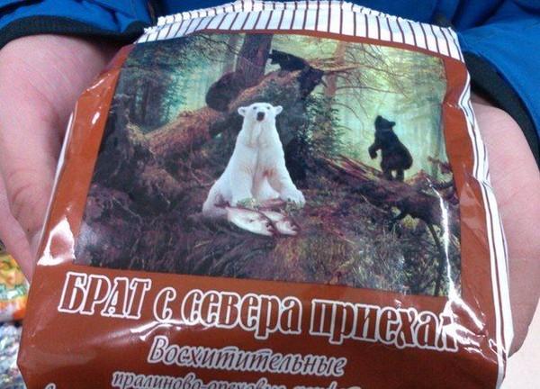 https://content-22.foto.my.mail.ru/mail/hasenkampfineart/_deti/i-1183.jpg